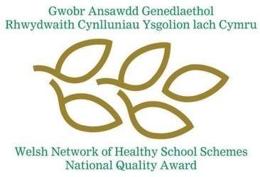 NQA Award
